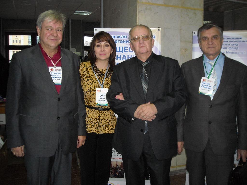 Гражданский форум 2013 015