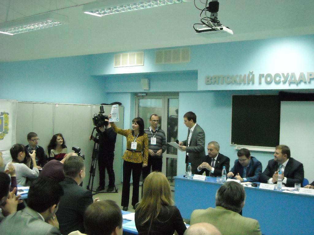 Гражданский форум 2013 9
