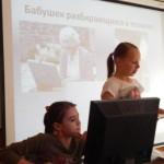 Школа эффективных бабушек 018сж