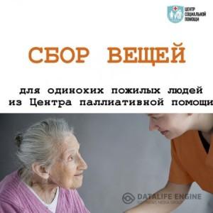 1410937365_wjputrbojem