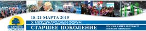 zabota_header_2015_fin_02