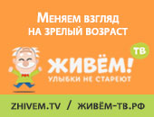 zhivem_banner