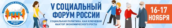 Forum2015_600x100