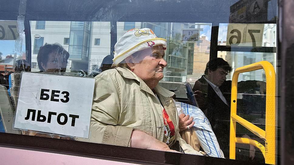 Проезд на турбазу мо для военного пенсионера