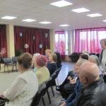 Презентация проекта в Мелиоративном