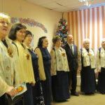 Хор Русская песня с новогодней программой